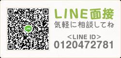 bnr_side_line