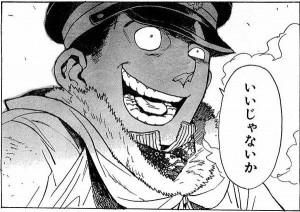 gazou_0027 (1)