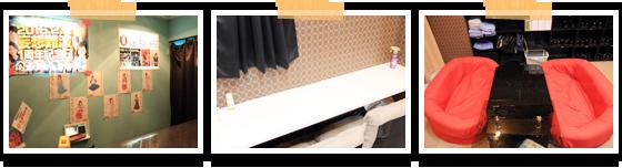 妄想難波校の待機室写真