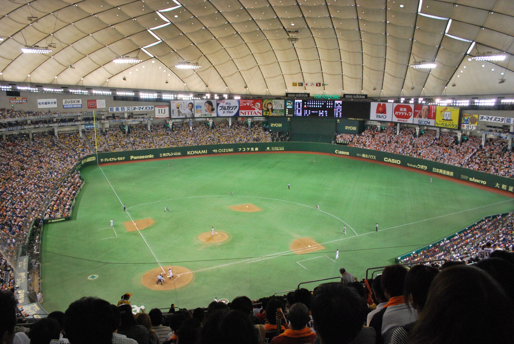 プロ野球の日