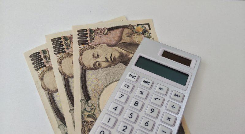 金銭感覚が急に変わらないように