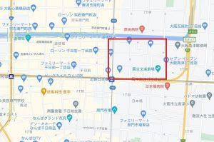 大阪・ミナミエリアでいちばん店舗数が多い
